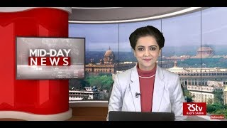 English News Bulletin – December 10, 2019 (1 pm)