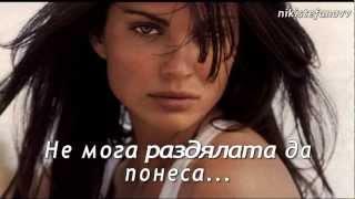 2011 Pasxalis Terzis-An Ksanazitouses Tin Kardia Mou (bulgarian translation)