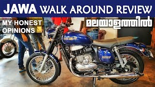 JAWA & 42 Walk Around Review || ജാവ മലയാളം റിവ്യൂ || Malayalam || Ajith The Travel Buddy