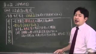 第11話 江戸時代②
