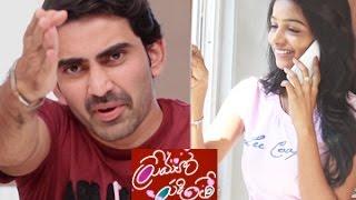 Premalo Padithe - Premalo Padithe || Telugu Short Film Trailer || By Lakshman Sheri
