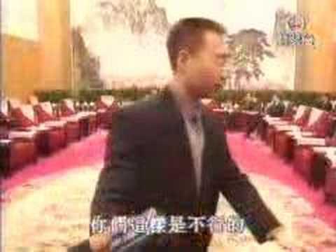 江泽民骂香港记者 Jiang Zemin gets angry