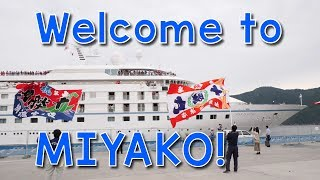 Welcome to Miyako! The Star Legend lands in Iwate Prefecture, JAPAN