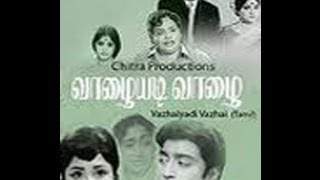 Valai - Vazhaiyadi Vazhai Tamil Full Movie