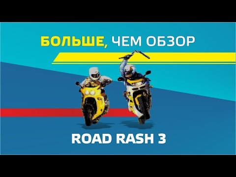 Road Rash 3 Cheats, Codes, and Secrets for Genesis - GameFAQs