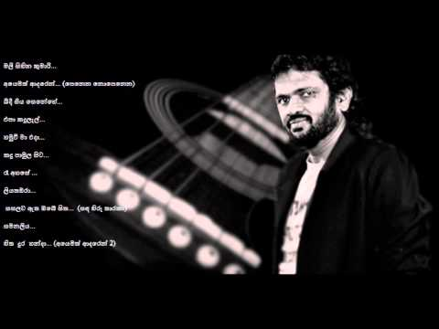 Athma Liyanage - Mp3 Songs (my Favorites Songs) video