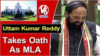 Uttam Kumar Reddy Takes Oath As MLA In Telangana Assembly 2019