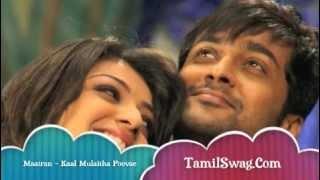 Maatraan - MAATRAN - Kaal Mulaitha Poovae HD TAMIL MP3 SONG (2012) - SURYA KV ANAND