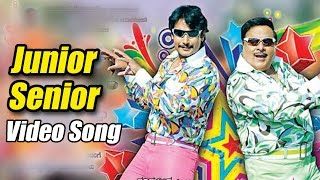 Bulbul - Junior Senior Full Video Song In HD | BulBul Movie | Darshan, Ambarish, Rachita Ram