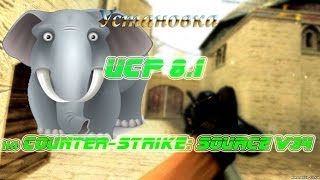 Установка UCP 8.1 на Counter-Strike: Source v34
