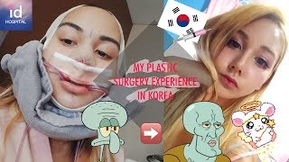 MY PLASTIC SURGERY EXPERIENCE IN KOREA 🤕 | id Hospital