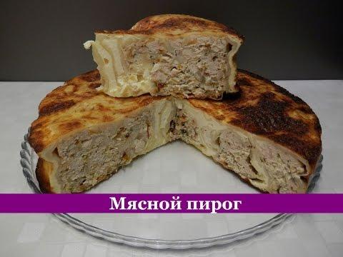 Пирог с начинкой на скорую рукуы