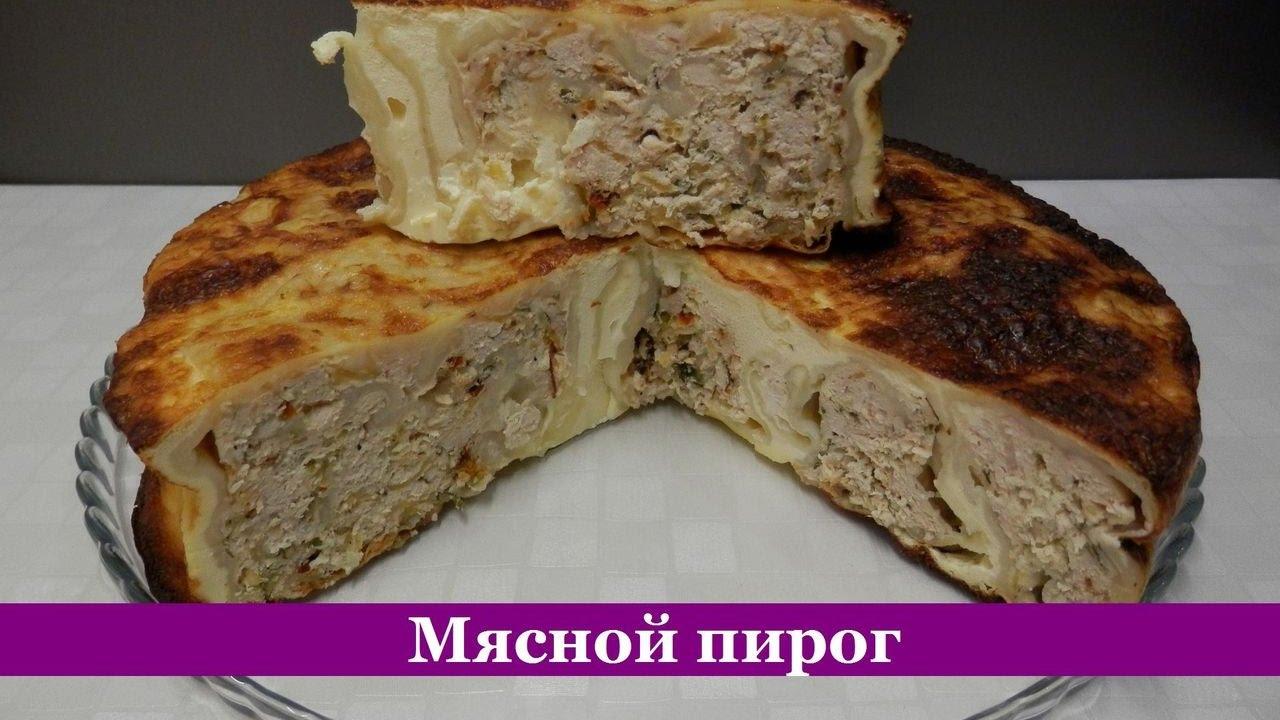 Диетический мясной пирог рецепт