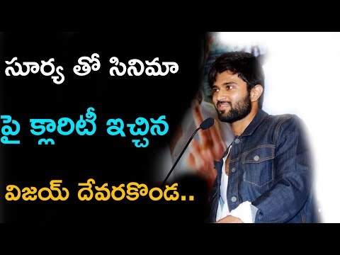 Vijay Devarakonda Reveals About Movie With Suriya || Latest Movie Updates || Telugu Small Tv