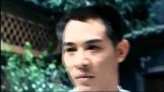 Fist of Legend (Jing wu ying xiong) Trailer