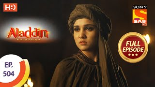 Aladdin - Ep 504 - Full Episode - 3rd November 2020