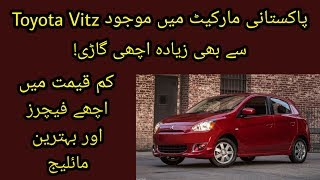 Here is why the 2016 Mitsubishi Mirage is better than a Toyota Vitz.