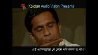 Bangla new lalon giti song Adi mokkai ai manob dehe