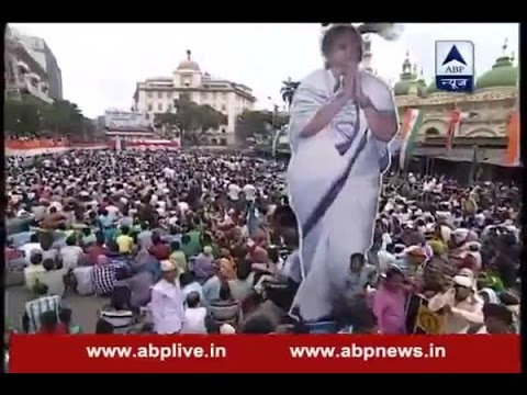 Mamata Banerjee's rally in Kolkata on the ocassion of 'Shahid Diwas'