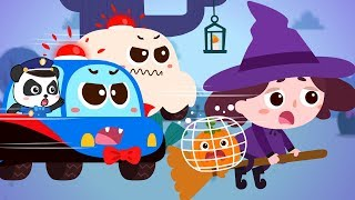 ★NEW★【萬聖節👻】女巫搶走了萬聖節南瓜,警車快出動抓住她 | 兒歌 | 童謠 | 動畫 | 卡通 | 寶寶巴士 | 奇奇