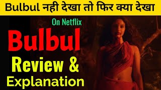 Horror web series #Bulbul Review and Explanation ।। By Evening Adda