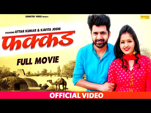 Fakkad | फक्कड़ | Haryanvi Full Movies | Uttar Kumar, Priyanshi | Film video