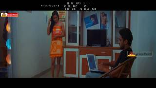 Ye Rojaithe Chusano Movie Trailer - Latest Movie Promo | Manoj | Smithika Acharya