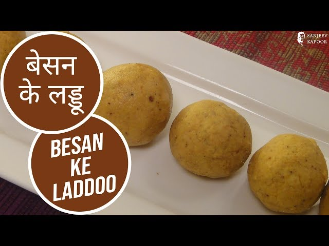 sddefault Besan Ladoo   By Chef Sanjay Thumma