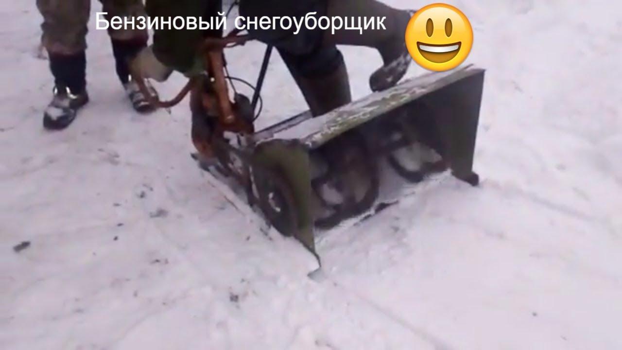 Снегоуборщик из стиральной машины своими руками 42