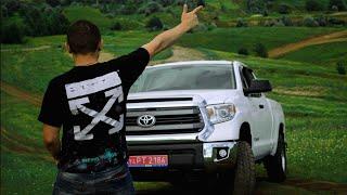Бассейн в машине! Позитивный тест драйв Toyota Tundra от ZPSANEK