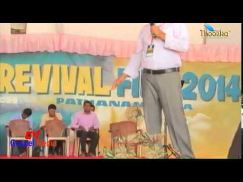 Kerala Revival Fire 2014 -  Day  SIXTEEN Morning Section