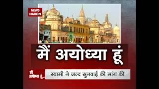 download lagu 'main Ayodhya Hun': A Special Programme On Ayodhya Ram gratis
