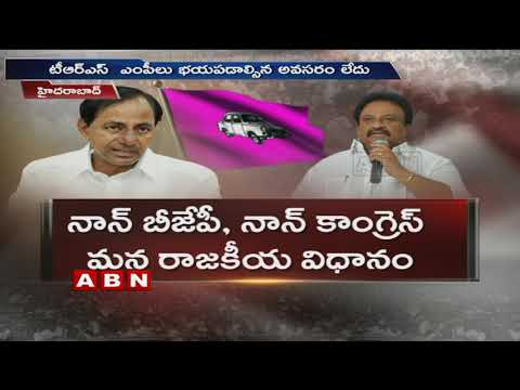CM KCR gives assurance to Sitting MPs | Parliamentary Party meeting | ABN Telugu