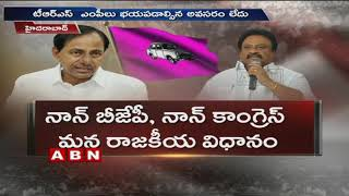 CM KCR gives assurance to Sitting MPs - Parliamentary Party meeting  - netivaarthalu.com