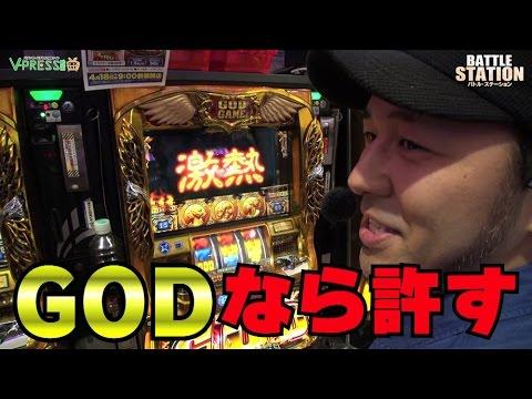 match4 松本バッチ