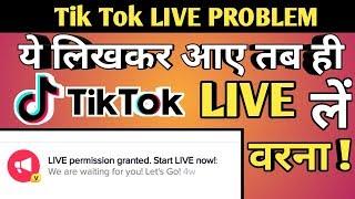 How to Go Live On Tik Tok | Tik Tok live problem | Tik Tok par live kaise jaye | Tik Tok live tempor