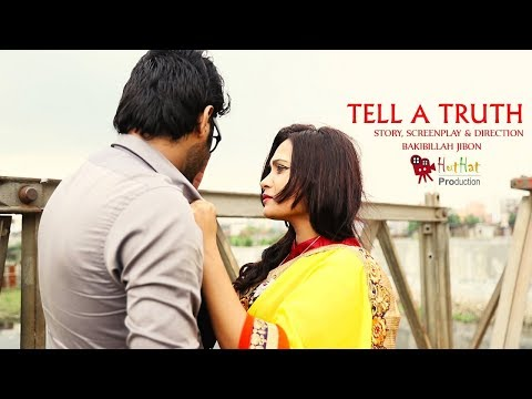 New Bangla Eid Short Film (2017) || Tell A Truth ||  Bakibillah Jibon || HutHat Production