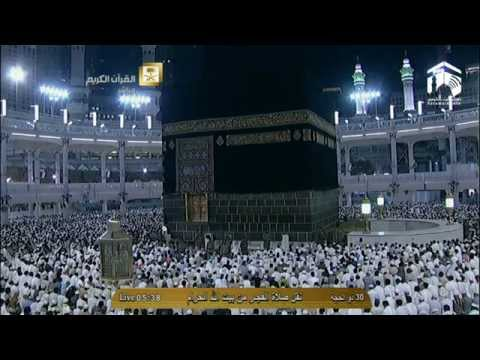 Hd| Makkah Fajr 24th October 2014 Sheikh Juhany video