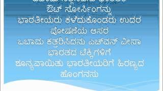 Kannada Feelings Kavanagalu Images   New Calendar Template Site