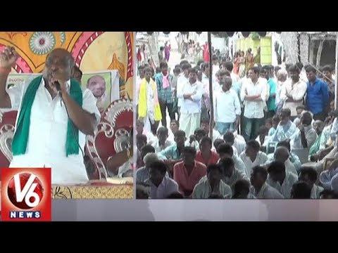 Minister Jogu Ramanna Distributes Rythu Bheema Certificates In Bela Village | Adilabad | V6 News