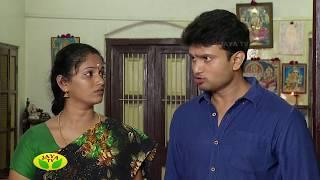 Kairasi Kudumbam - Episode 621 On Thursday,03/08/2017