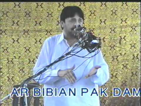 Allama Fazal Alvi (shaheed) (clip#5) .mpg video