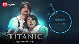 Islam Zaki - Runaway (Titanic Arabic Version OST)