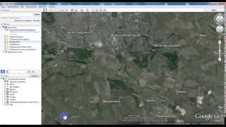Google Earth and MH17