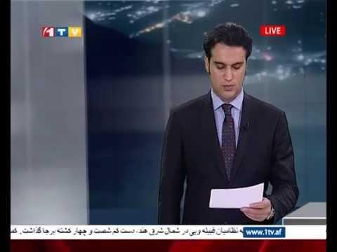 1TV Afghanistan Pashto News 24.12.2014 پښتو خبرونه