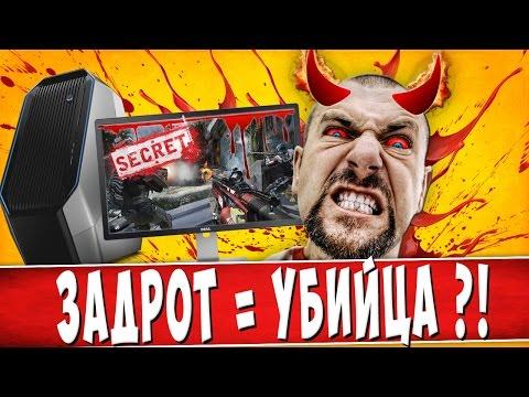 КОМПЬЮТЕР - ОПАСЕН ДЛЯ ЖИЗНИ !!!