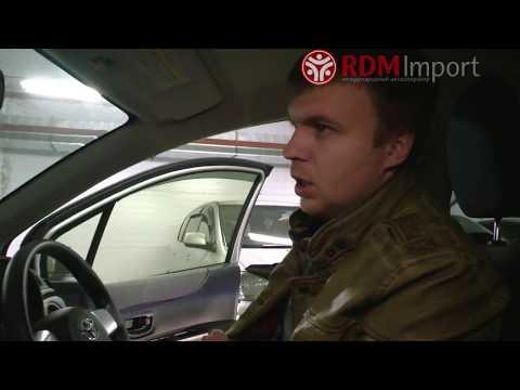 Toyota Vitz 2012 год 1.3 литра бензин от РДМ-Импорт
