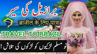 Travel To Brazil | History | Documentary | Story | Urdu/Hindi | Spider Bull | برازیل کی سیر