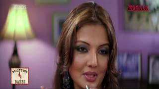 Deepshikha plays the HOT Indian woman