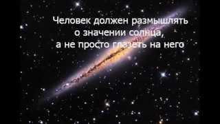 Блаватская Елена Петровна - цитаты из Трудов